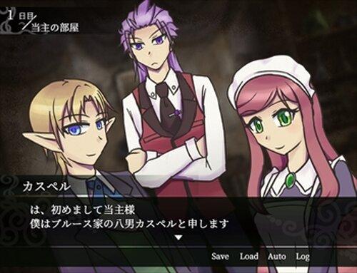ヴァイオレット・ブラッド体験版 Game Screen Shots