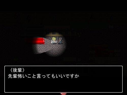 トンネル Game Screen Shot1