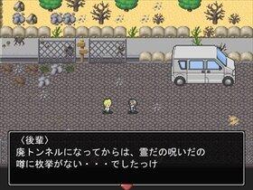 トンネル Game Screen Shot2