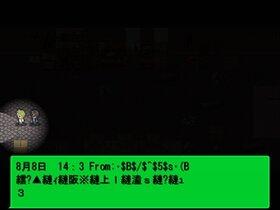 トンネル Game Screen Shot4