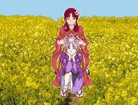 幽霊屋敷桜Ver2 Game Screen Shot2