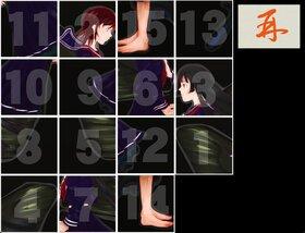 幽霊屋敷桜 Game Screen Shot3