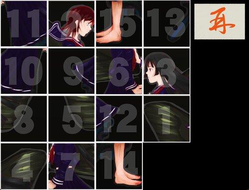 幽霊屋敷桜 - 六片の人身御供 - Game Screen Shot3