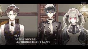 幸福のラルカ(DL版) Game Screen Shot2