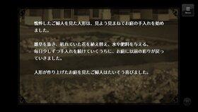 幸福のラルカ(DL版) Game Screen Shot3