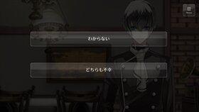 幸福のラルカ(DL版) Game Screen Shot4