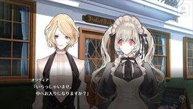 幸福のラルカ(DL版) Game Screen Shot5