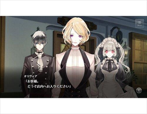 幸福のラルカ(DL版) Game Screen Shots