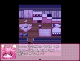 ドリームアニスター 第8章 Game Screen Shot3