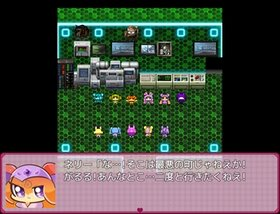 ドリームアニスター 第8章 Game Screen Shot5