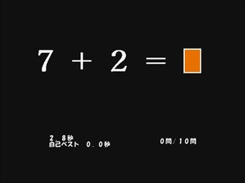 演算―ENZAN― Game Screen Shots