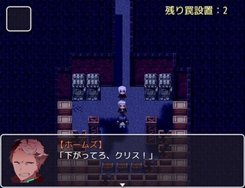 誰がゾンビを殺したか・第一章 Game Screen Shot2