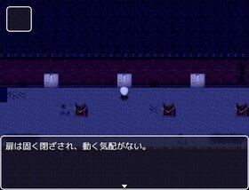 誰がゾンビを殺したか・第一章 Game Screen Shot5