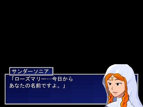 雫の花 Game Screen Shot1