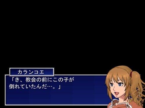 雫の花 Game Screen Shot2