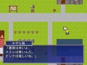 雫の花 Game Screen Shot3