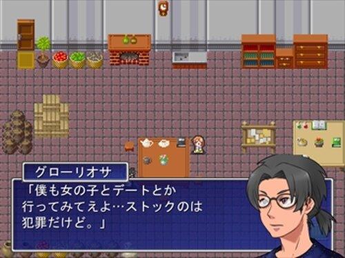 雫の花 Game Screen Shot4