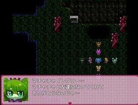 ドリームアニスター 最終章 Game Screen Shot2