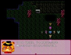 ドリームアニスター 最終章 Game Screen Shot3