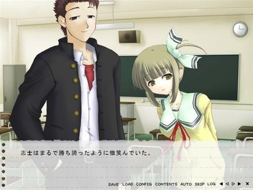 タリナイモノ Game Screen Shot1