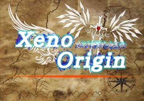 Xeno Origin Game Screen Shot5