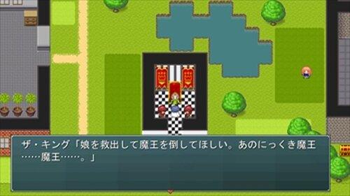 ぐるりん冒険譚 Game Screen Shot2