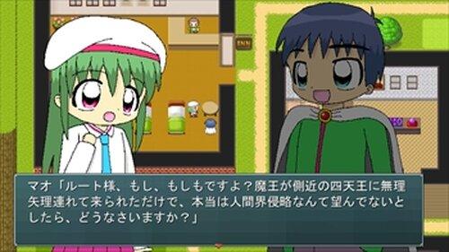ぐるりん冒険譚 Game Screen Shot3