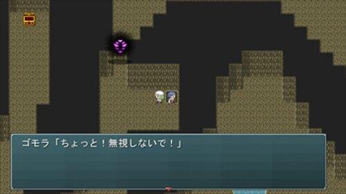 ぐるりん冒険譚 Game Screen Shot4