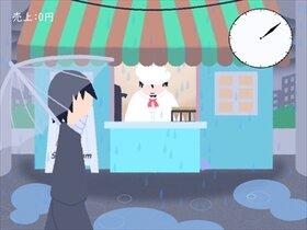 傘の家(未完成版) Game Screen Shot2