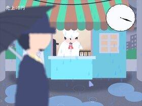傘の家(未完成版) Game Screen Shot4