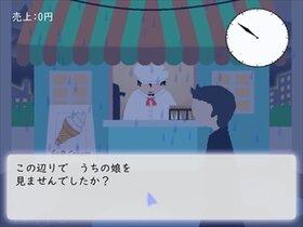 傘の家(未完成版) Game Screen Shot5