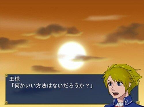 コッコクエスト1 Game Screen Shot2