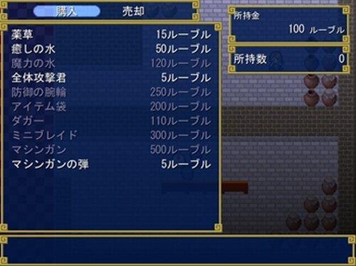 コッコクエスト1 Game Screen Shot3