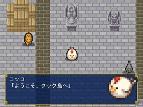 コッコクエスト1 Game Screen Shot4