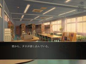 プロダクトキーの魂 Game Screen Shot2