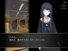プロダクトキーの魂 Game Screen Shot3
