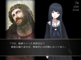 プロダクトキーの魂 Game Screen Shot4