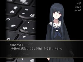 プロダクトキーの魂 Game Screen Shot5
