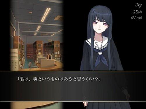 プロダクトキーの魂 Game Screen Shots