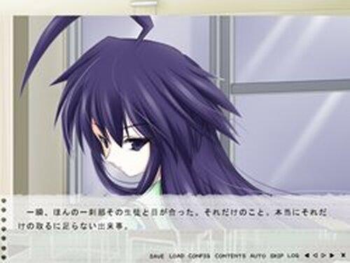 タリナイモノ Game Screen Shots