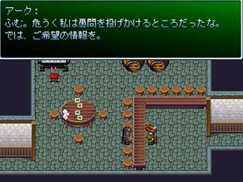 イレギュラー~運命の交錯~(第一章~第五章) Game Screen Shot1