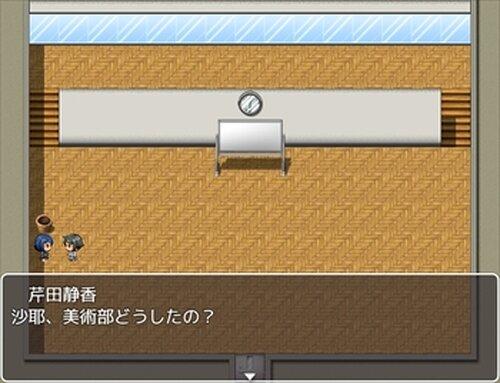 うりゃあ! Game Screen Shots