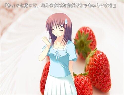 おっきないちご Game Screen Shot3