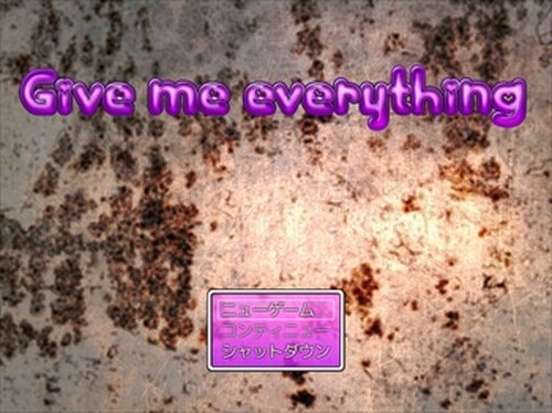 Give me everything Game Screen Shot2