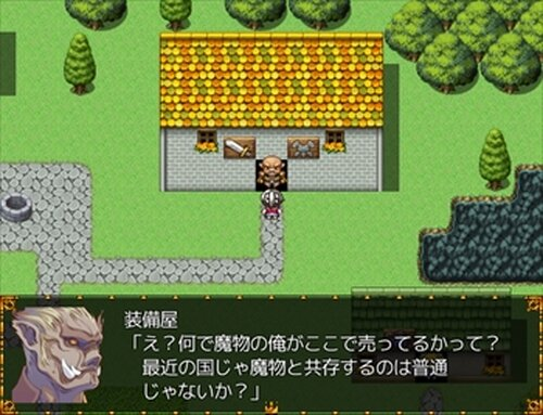 Rune of Magic Knight ~ルーンオブマジックナイト~ Game Screen Shot4