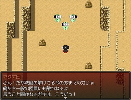 DOGSAGA BLACK Game Screen Shot2