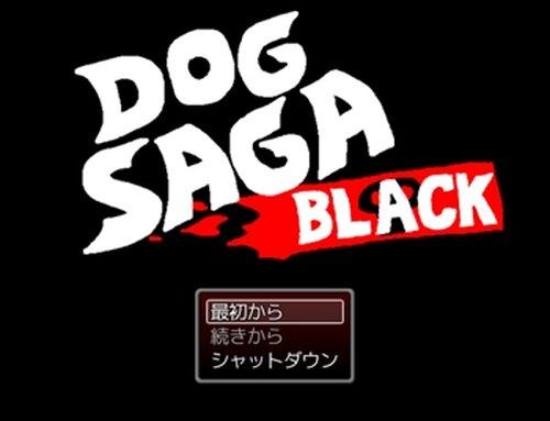 DOGSAGA BLACK Game Screen Shot5