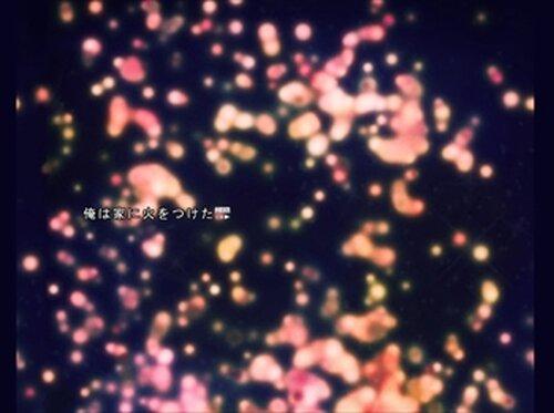 きのう見るは、眩しい夜。 Game Screen Shot4