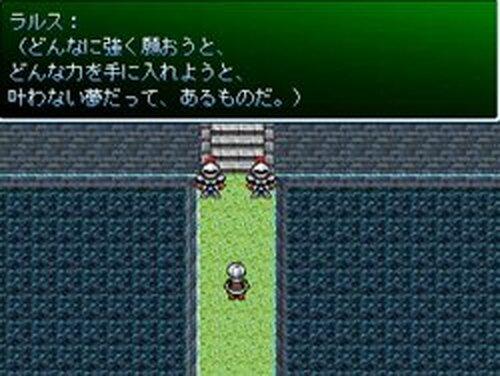 イレギュラー~運命の交錯~(第一章~第五章) Game Screen Shots