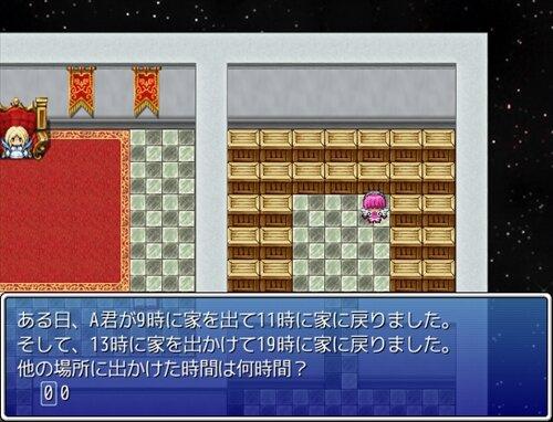題名なんかいらない Game Screen Shot